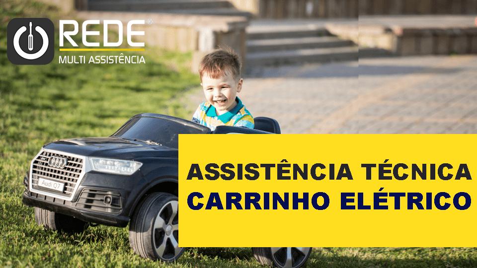 Carrinho Elétrico - Assistência Técnica de Veículos Elétricos - blog