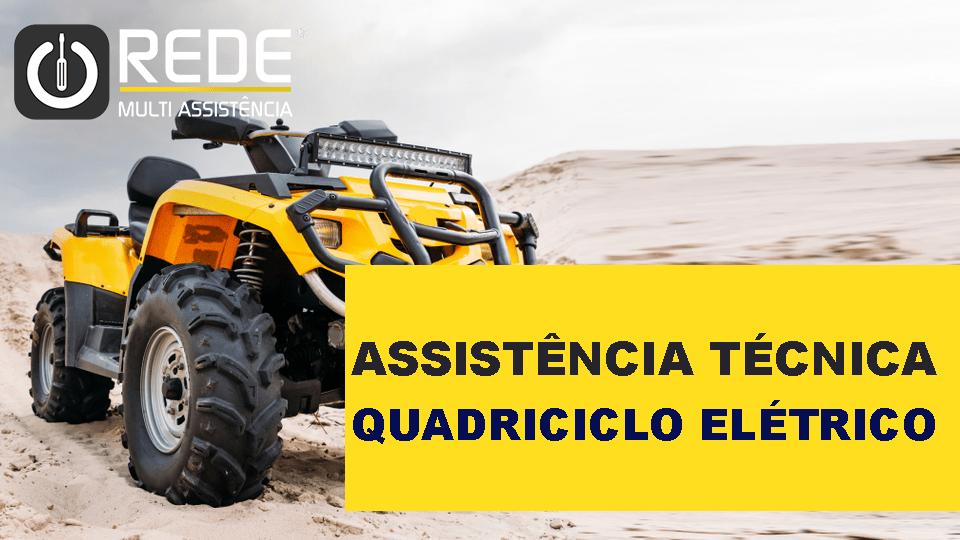 quadricicloELETRICO - Assistência Técnica Quadriciclo Elétrico - blog