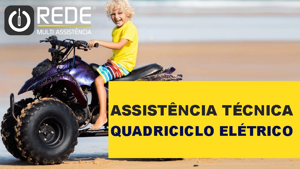 quadricicloELETRICO2 - Assistência Técnica Quadriciclo Elétrico - blog