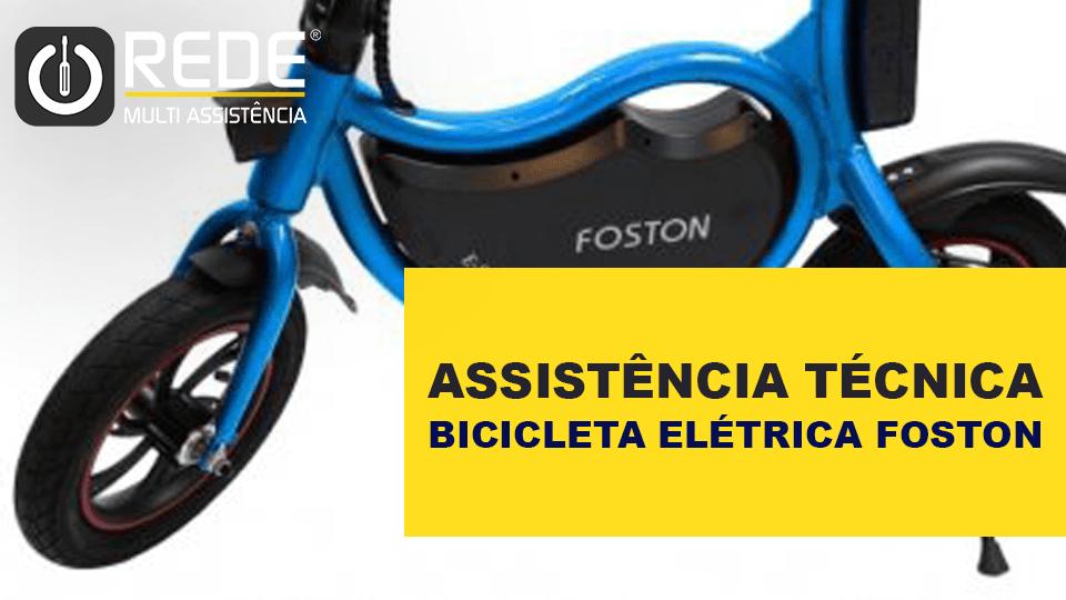 AsssistênciaBikeFostonRede - Consertar Bicicleta Foston FS-P12 - blog