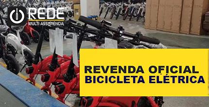 Loja Bicicleta Elétrica E-Motors
